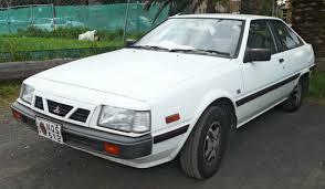 Mitsubishi Cordia Turbo