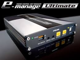 Emanage Ultimate